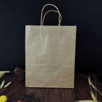 厂家印刷定制服装手提纸袋 茶叶牛皮纸袋 礼品购物定做定制LOGO