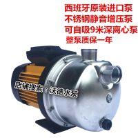 DLT 1300AS泵ESPA亚士霸不锈钢水泵1.15W加压泵高扬程自吸泵静音