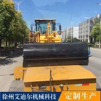 市政环保用封闭式清扫器 50装载机铲车配工业清扫器 洒水系统扫地