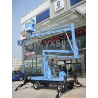 供应10.5至14米液压高空作业平台 电动升降机
