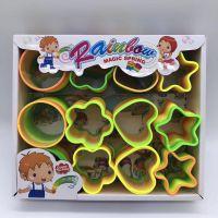 韩版儿童创意玩具弹力彩虹圈 形状大号魔力塑料弹簧圈 益智科教