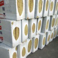 贵港市6cm国标玄武岩岩棉板 岩棉制品价格低廉