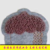 加工定制毛线绣花布贴支持来图定制