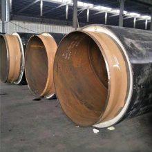 厂家热销优质聚氨酯防腐直埋保温管