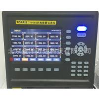 多路温度测试数据记录仪 型号:TP9000-8、TP9000-16、TP9000-32 金洋万达