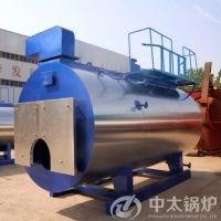 锅炉厂家供应WNS燃油气2吨卧式冷凝常压热水锅炉
