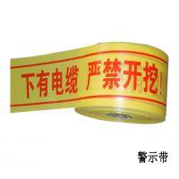 供应高质量玻璃钢警示带