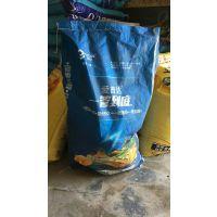 持药期长的防治地下害虫的药肥 双重功效 一管到底厂家 招山东代理