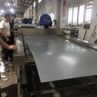 先泰XT-6086S镀锌板超声波清洗机 通过式不锈钢板材除油清洗烘干机