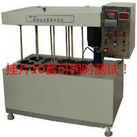 QS供应 旋转挂片腐蚀试验仪 厂家型号:RCC-II 旋转挂片腐蚀测试仪 精迈仪器