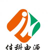 深圳市佳科电源科技有限公司