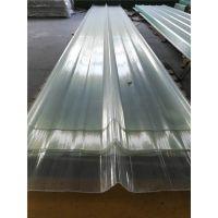 聚酯不发黄沧州采光瓦FRP塑料采光板
