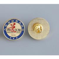 上海马口铁30mm徽章制作金属烤漆徽章订做