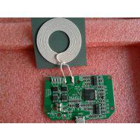 安卓苹果智能手机无线充电器方案开发通用全能接收器pcba板研发