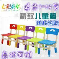 儿童靠背椅子幼儿园塑料椅子宝宝bb凳可升降椅小孩家用学前培训班