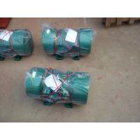 JZO-8-6振动电机