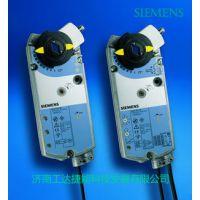 西门子电动执行器GBB131.1E电动风阀执行器