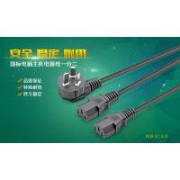 3C认证机箱电源线 国标一分二主机电源线 1.8米