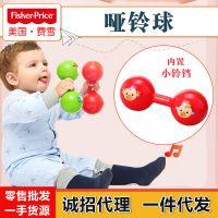 新生儿哑铃球宝宝玩具手抓球婴儿球手柄球健身球锻炼手臂