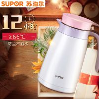苏泊尔 304不锈钢真空保温壶2L家用办公热水瓶商务会议热水壶