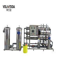 广西华兰达厂家直销大型饮用水处理装置 山泉水净化用10T/H超滤设备