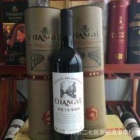 张裕红酒批发 张裕干红葡萄酒招商 张裕白标干红桶装红酒