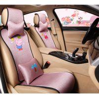 汽车坐垫女神款卡通可爱女士时尚GOLF7大众polo夏季冰丝车座套女