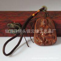 厂家批发 小叶紫檀观音挂件 挂牌 手把件项链