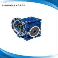 厂家生产销售——NMRV025孔入  蜗轮蜗杆减速机