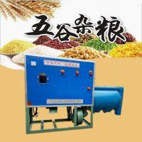 五谷杂粮脱皮制糁机 普航制造食品加工机械设备厂家 玉米脱壳打碴磨面一体机