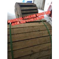 德阳回收光缆,绵竹光纤光缆回收,广汉回收通信光缆,广元回收光缆钢绞线