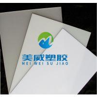常州塑料板厂家供应绝缘PVC板加工