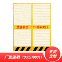 厂家直销电梯井口安全防护网门 施工电梯防护门 人货梯临边护栏门