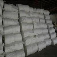 直销窑炉标准硅酸铝毯128kg报价