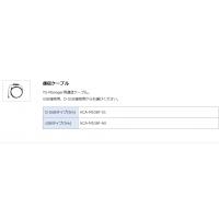 中国销售商原装进口日本YAMAHA通信电缆KCA-M538F-01