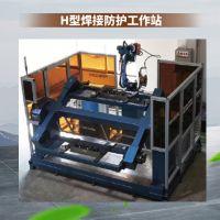 上海江苏浙江直销机器人焊接工作站 自动焊接系统集成 配变位机 激光寻位功能