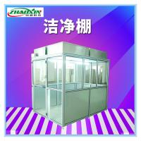 长期提供洁净棚 无尘室洁净棚价格优惠