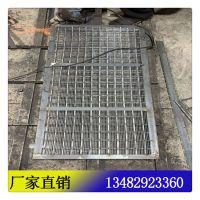 镀锌沟盖板 拦污沟盖板格栅 拦污格栅 可定制
