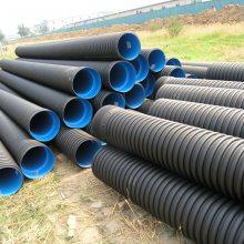 北京双壁波纹管 hdpe管材厂家 双壁波纹管批发商