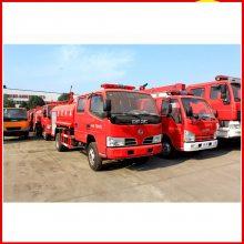 河北民用消防车东风4吨的消防洒水车可以配洒水炮和20消防炮