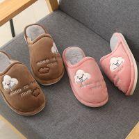 冬季新款情侣棉拖鞋 韩版家居软底家用静音毛绒保暖防滑拖鞋批发