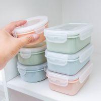 2391圆形迷你冰箱保鲜盒小饭盒厨房便当盒塑料收纳盒长方形密封盒