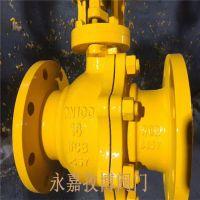 氨气专用球阀Q41F-40C DN32 蜗轮浮动球球阀 Q341F 永嘉孜博阀门