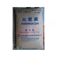 批发供应塑胶原料POM台湾台塑FM090 耐磨性好,本白色