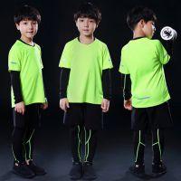 儿童运动紧身衣套装男弹力健身服篮球足球训练打底速干衣三四件套