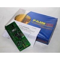 霍尼韦尔IP-ALARM/4报警监控软件