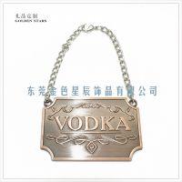 锌合金分类标识牌 酒庄用品 礼品 酒瓶口吊牌定做 酒瓶挂件