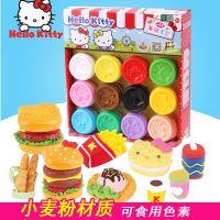 Hello Kitty凯蒂猫橡皮泥3D超轻粘土彩泥模具手工制作儿童12色套