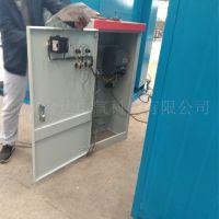台达变频柜 注塑空压机变频控制柜 产品功能