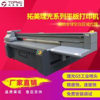 建筑行业沙盘铺地模型底部UV平板打印机免雕刻喷漆UV数码喷绘机
